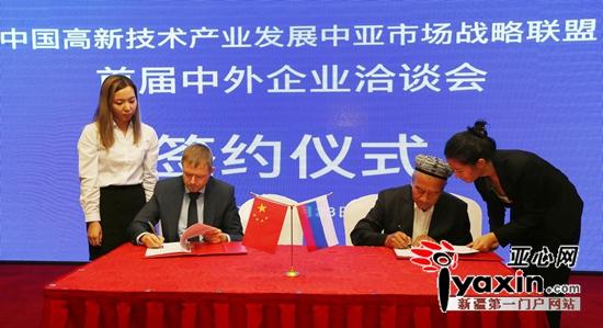 新疆德兰股份有限公司(右)和塔吉克斯坦工商会签订战略合作协议。 洽谈会上,乌鲁木齐高新区(新市区)与哈萨克斯坦卡拉干达园区负责人对各自园区产业发展进行了介绍,洽谈的中外企业经贸合作热情很高。新疆帕戈郎清真食品有限公司和俄罗斯农业咨询机构、新疆德兰股份有限公司和塔吉克斯坦工商会等多家中外企业和部门签订了战略合作协议。