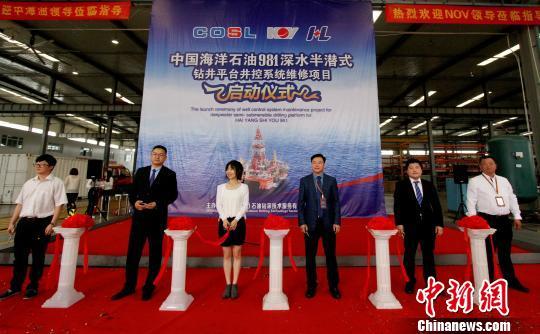 中国海洋石油981井控系统维修项目在天津启动