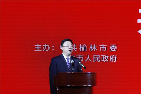 榆林市长尉俊东宣布榆林市第二届羊毛绒产业博览会开幕