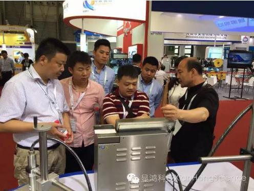 显鸿科技亮相第七届国际线缆博览会