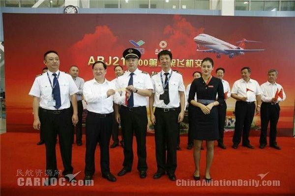 成都航空公司arj21飞机机长张放带领机组驾驶
