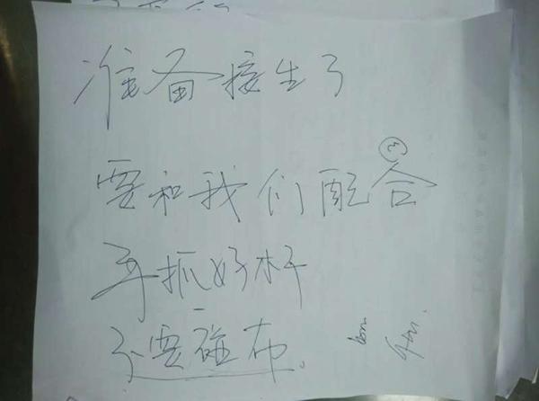 聋哑产妇喊不出听不见,上海医护人员写字条引导其顺利分娩