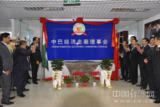 图为揭牌仪式现场。中国经济网记者 崔国强摄。