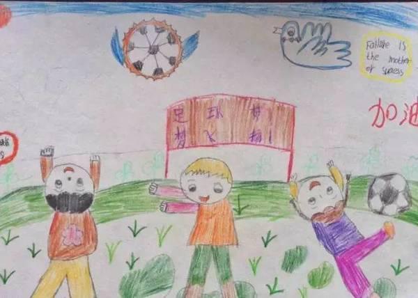 足球,对于大山里的孩子来说,依然是一条孤独,矛盾,未知的梦想之路.图片