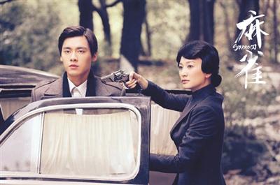 新作红色电视剧的题材18年谍战剧排行榜图片