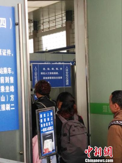 视频:成都机场安检系统使用x射线
