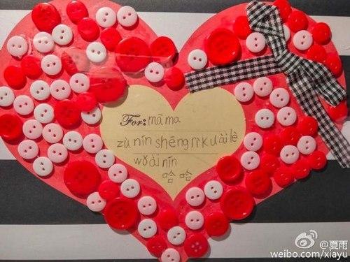 女儿写贺卡为妈妈袁泉庆生 稚嫩拼音暖心