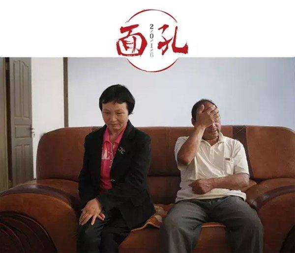 10月7日,山东临沂,徐玉玉的父母。新京报记者侯少卿摄