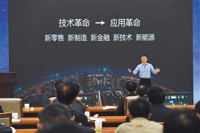 """马云:大数据和云计算可以""""预测未来"""""""
