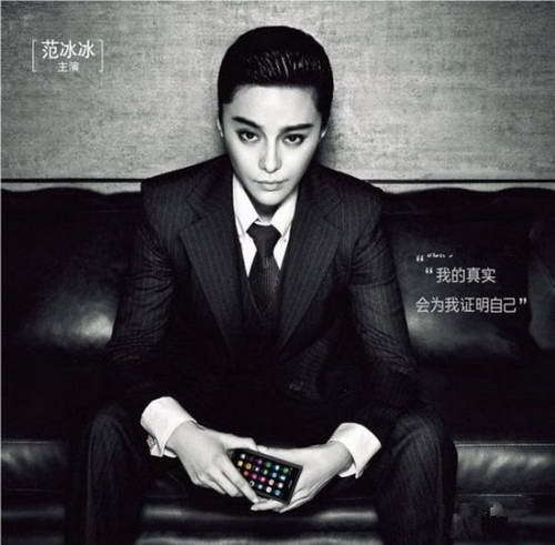 香港明星谁最帅_细数哪些现代版女扮男装 哪个是你心目中最帅女明星