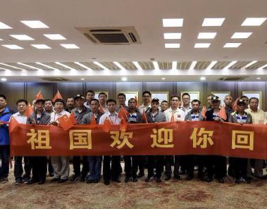 9名遭索马里海盗劫持的中国船员返回广州