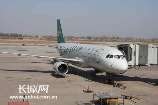 石家庄机场多条航线机票优惠