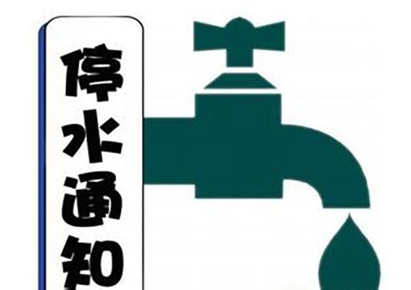 logo 标识 标志 设计 矢量 矢量图 素材 图标 580_409