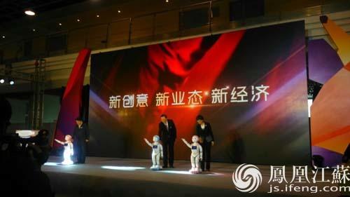 智能机器人现身第八届南京文交会