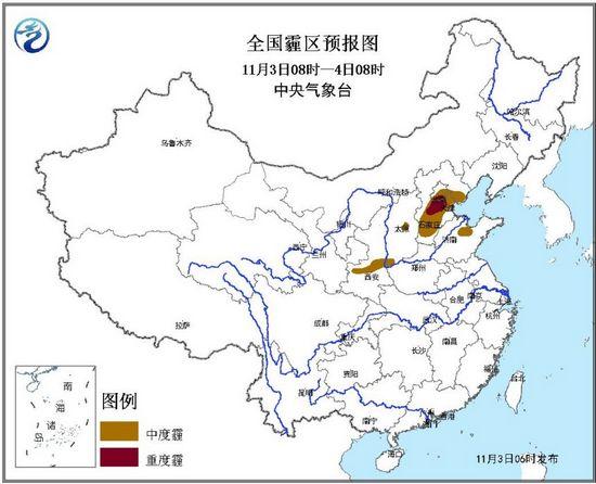 霾黄色预警发布!北京天津河北等地今起有重度霾