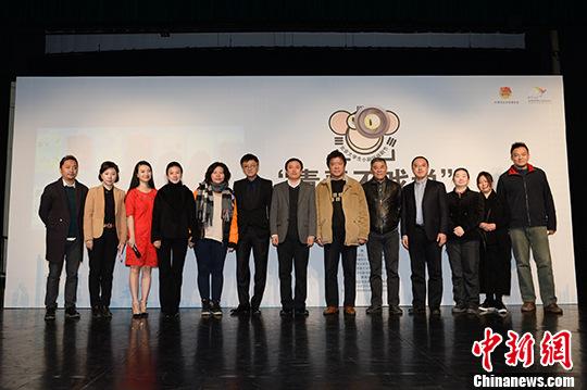 图为开幕式嘉宾合影。 中新社记者 崔楠 摄