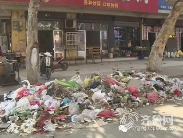 枣庄市有多少人口_中国最适合避暑的县城,夏季平均气温23 ,却很少有人知道