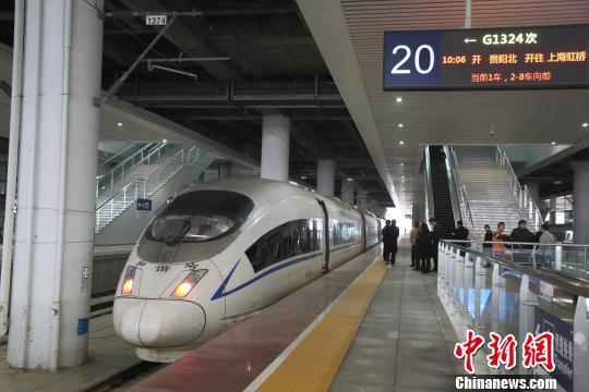 贵阳北站平面图高清