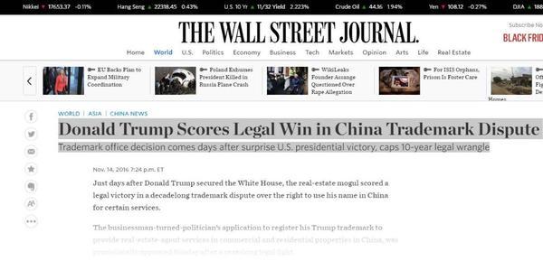 《华尔街日报》报道标题:特朗普在中国的商标纠纷中获胜。