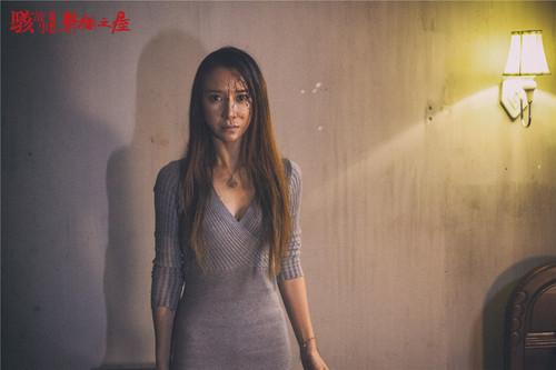 《禁锢之屋》海报预告片双发 获称中国版电锯惊魂