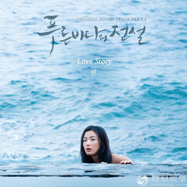 LYn献唱《蓝海》首支OST 魅力嗓音延续感动