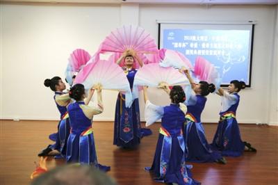 中华母爱文化在大洋洲引共鸣