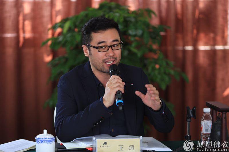 王颂:探讨祖庭文化对佛学研究有重要学术价值