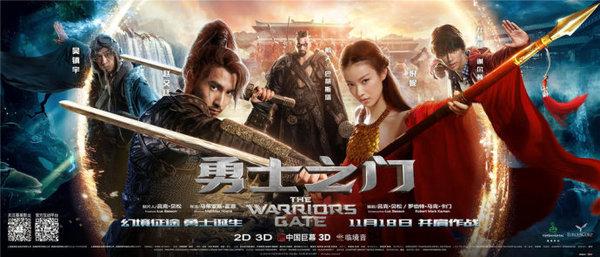自从《九层妖塔》之后,便没有在大银幕上看到过赵又廷的作品了,甚是