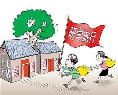 本报讯 11月22日,在全国基础教育学习论坛暨研学旅行在中国西安现场会上,来自全国10余省的800余名教育界人士聚焦研学旅行西安模式,并将西安作为全国研学旅行目的地城市加以推广。 记者从会上获悉,三年来西安市累计有1000余所学校的60余万名学生走出校园,进行研学旅行,学生们走入博物馆、实践基地、现代化工厂、高新开发区,现代化农业园区,红色革命旧址等,通过参观学习、实践互动、体验等多种方式,提高了创新与实践的能力,增加了人文及道德素养。此外,我市还结合教育教学实际和课程教材内容,在学期内积极组织开展小