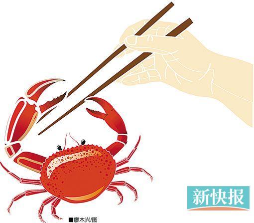 螃蟹折纸图解步骤