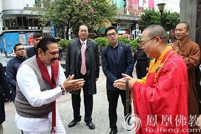 斯里兰卡前总统马欣达•拉贾帕克萨先生莅临大佛寺礼佛