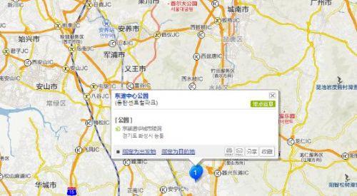 10月16日,该活动在京畿道富川市举行,约有1万多名人群聚集在此,着实