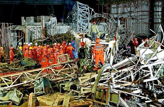 在冷却塔施工平台坍塌特别重大事故发生当日