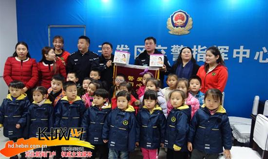 邯郸:感恩节送锦旗 警校携手共筑平安路