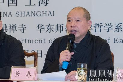 """""""佛教文化与21世纪海上丝绸之路""""国际学术研讨会开幕"""