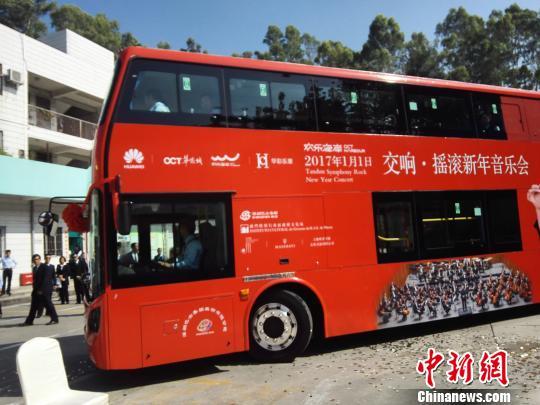 比亚迪纯电动双层大巴k8s中国首发