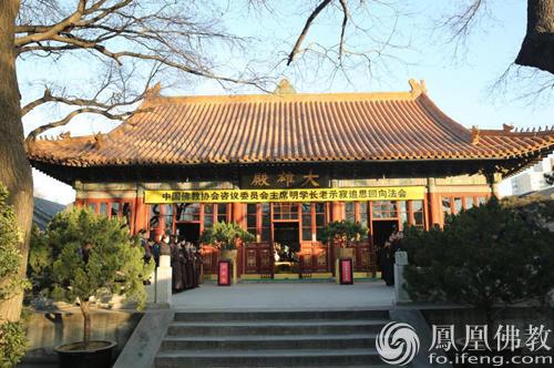 中国佛教协会咨议委员会主席明学长老追思法会在北京广济寺举行