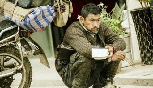 盘点天王刘德华扮成农民的照片