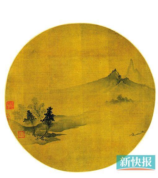 ■南宋 佚名 云山图 容庚捐赠藏品