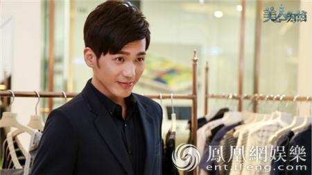 """《美人为馅》第三季开播 白宇携手杨蓉发糖又""""打怪"""""""