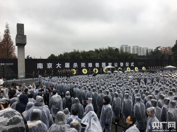2016南京大屠杀死难者国家公祭仪式举行(记者景明 摄)