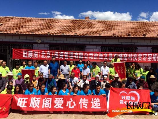 第一书记王志强促成的捐赠活动。驻村工作组供图
