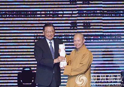 2016两岸诗会在佛陀纪念馆隆重登场 星云大师获特别奖