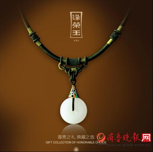 """缘荣玉珠宝""""灵动平安扣""""定义新中式和田玉"""