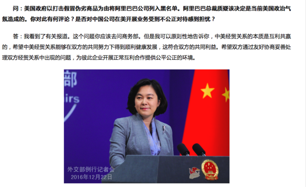 中国外交部回应美国_朝中社批评中国朝核问题立场外交部回应