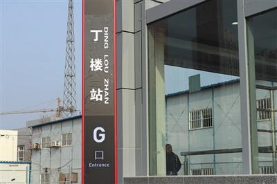 """的真站名""""河南工业大学站"""".受访者供图-郑州一地铁站现 冠名 争"""