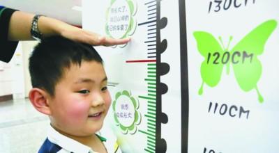 福州地铁儿童票标准调为1.3米