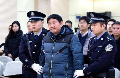 驻马店市原市委书记刘国庆受贿案一审被判无期
