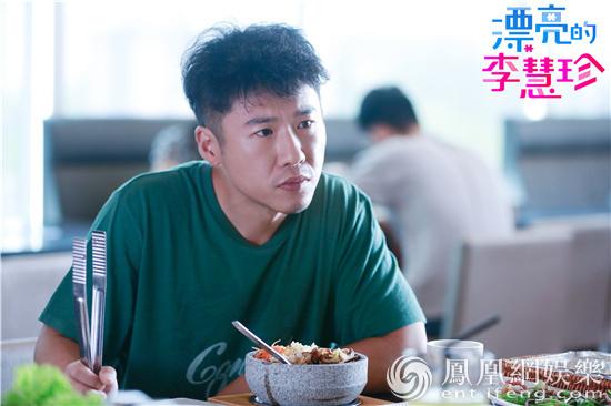 《漂亮的李慧珍》收视夺冠 引领青春励志正能量