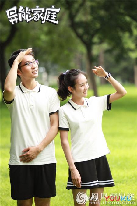 刘循子墨惊喜客串《异能家庭》 变身高中生网友
